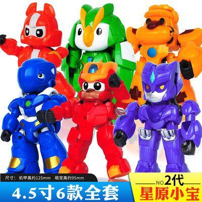 星原小宝2V5战队玩具第二季4.5寸变形机器人新人星元闪电兔海蓝龟