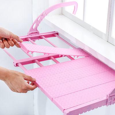 抖音同款晾衣架可伸缩阳台晒鞋架多功能窗台衣架小型置物架晾衣架