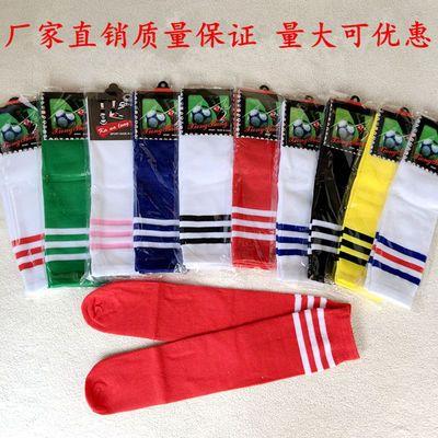 成人儿童舞蹈袜高筒长袜啦啦操篮球足球宝贝长筒袜子拉拉队足球袜