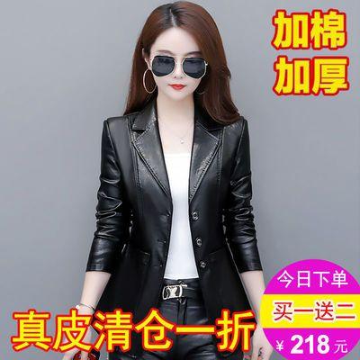 2020大码海宁皮衣女式短款西装外套韩版修身显瘦皮夹克百搭小西服