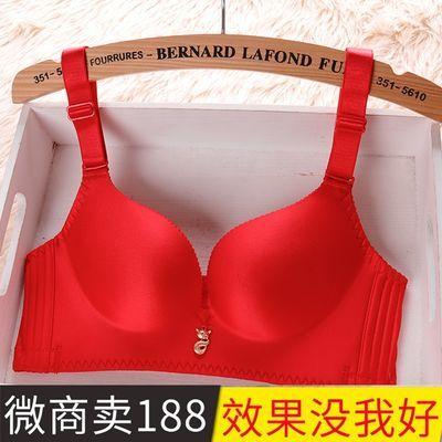 香港正品幸福狐狸内衣女聚拢无钢圈性感无痕调整型舒适文胸大码罩