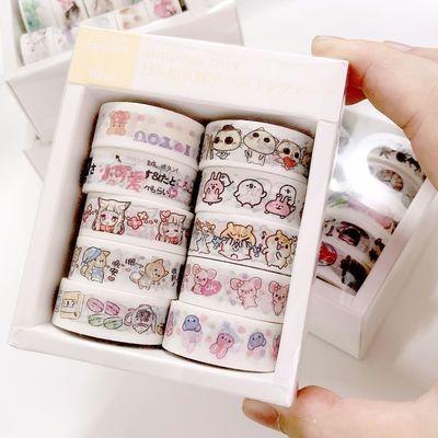创意方盒装和纸胶带套装精品店学生盒装胶带个性学生小奖品小礼品