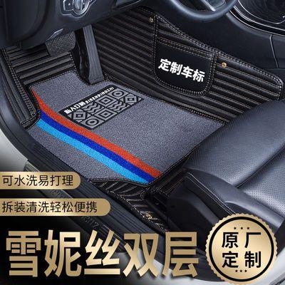 英菲尼迪Q50L QX50 QX30 QX60 Q70L FX35 QX80专用全包围汽车脚垫