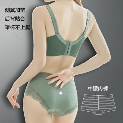 【高端定制】美容院内衣厚无钢圈性感聚拢调整型收副乳文胸罩套装