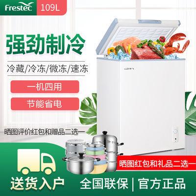 新飞 小冰柜家用 BC/BD-109DKA 冷冻卧式迷你商用小型冷柜