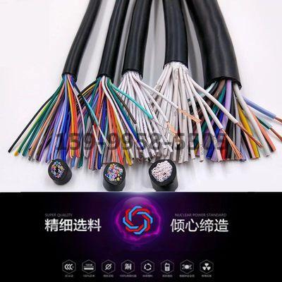 RVV控制电缆16芯20芯24芯30芯40芯0.3/0.5/0.75/1平方控制信号线