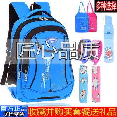 https://t00img.yangkeduo.com/goods/images/2019-12-17/1acf5d53a86b9ec7c83e7436439db492.jpeg