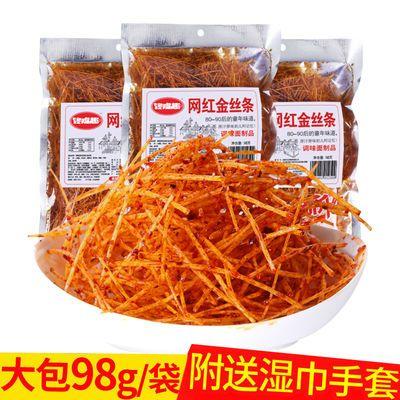 馋嘴趣网红金丝条辣条零食小吃多袋可选网红辣丝90后麻辣怀旧食品