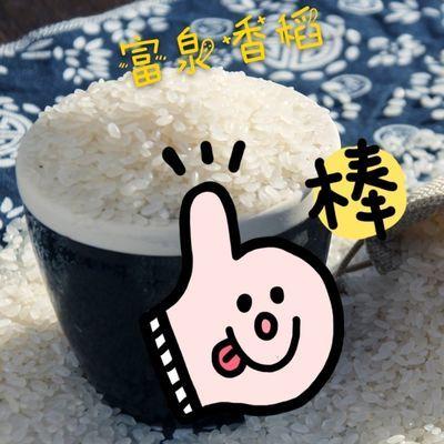 https://t00img.yangkeduo.com/goods/images/2019-12-17/2109bdf20489f09801ba3cd8fa77091c.jpeg