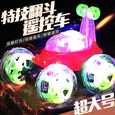 特技翻斗车翻滚车越野可充电遥控电动儿童玩具车男孩生日礼物