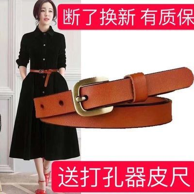 女士腰带真皮复古牛皮细款韩版皮带针扣女裤带