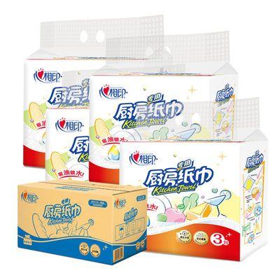 心心相印廚房用紙吸油吸水去污抽紙加厚專用擦手清潔紙4提12包