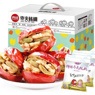 伊乐滋红枣夹核桃/仁葡萄干新疆抱抱加心果山西特产大包装零食