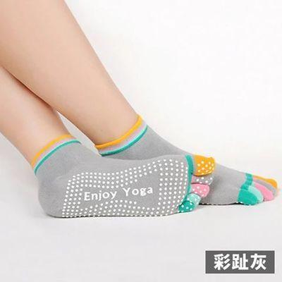 专业健身空中瑜伽袜子蹦床硅胶防滑五指袜运动吸汗女士四季初学者