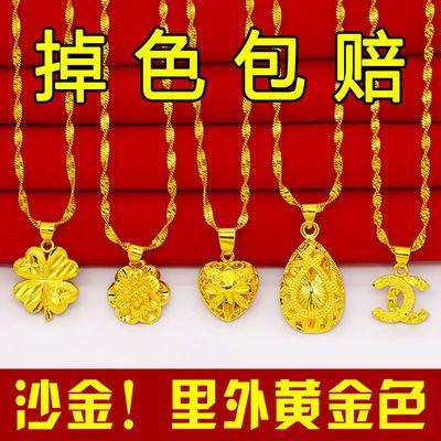 【送戒指】镀金项链首饰3D越南女紫金花镀黄金吊坠沙金不掉色饰品