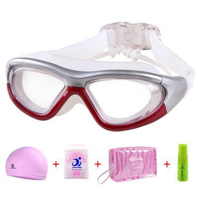 高清透明连体耳塞泳镜防水防雾男女士大框平光近视潜水游泳眼镜