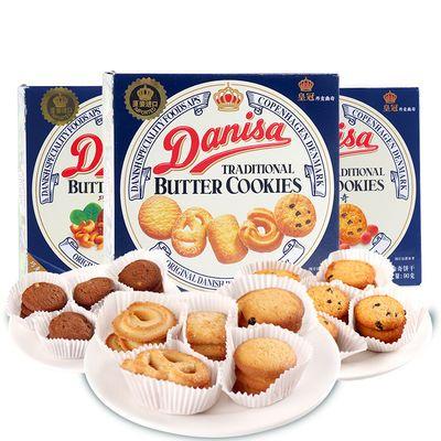 新日期 皇冠丹麦曲奇饼干90g*2黄油曲奇原味葡萄干巧克力饼干批发