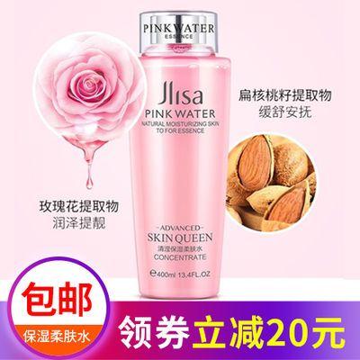 肌琳莎清滢保湿柔肤水清爽保湿补水滋润呵护柔嫩面部肌肤