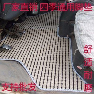 长安神骐T20新豹MINI星卡S201开瑞优劲荣光新卡小康D51小货车脚垫