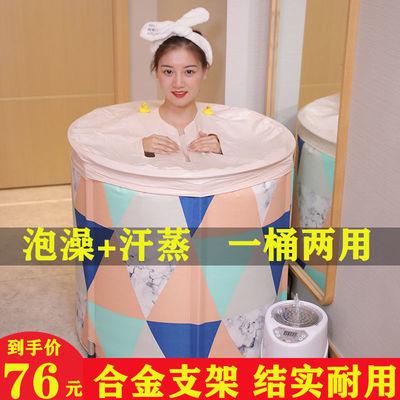 泡澡桶成人儿童浴缸家用汗蒸神器折叠沐浴桶大人洗澡桶汗蒸沐浴桶