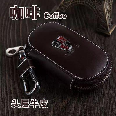 荣威rx5钥匙套i6 rx3 18/19款车用钥匙包壳专用ei6 ei5真皮套改装