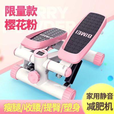 扶手家用减肥踏步机扭腰瘦腰瘦腿机跑步机运动健身器材正品免安装