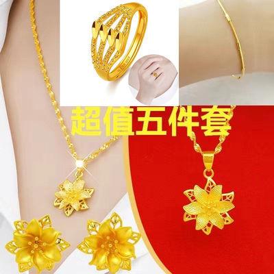 镀黄金项链吊坠女士锁骨链韩版四叶草镀金越南沙金装首饰品送戒指
