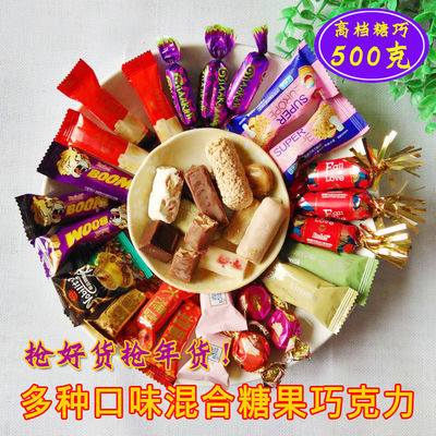 混合糖果年货多口味500克一斤约40颗左右散装零食送情人女朋友甜