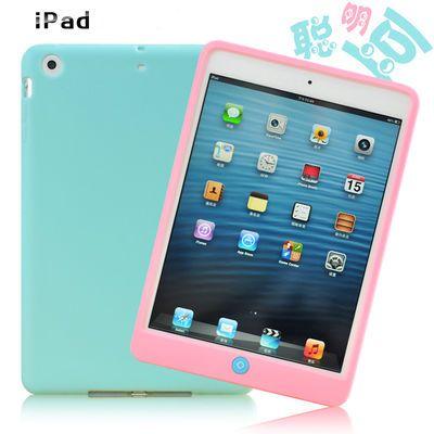 2019新款ipad保护套air1苹果iPad2/3/4/平板电脑壳pro9.7硅胶软壳