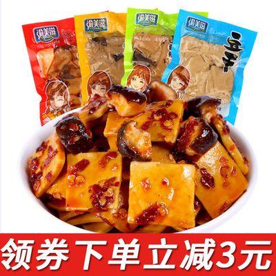 渝美滋香菇豆腐干休闲零食好吃的辣条麻辣小吃豆干零食批发5斤