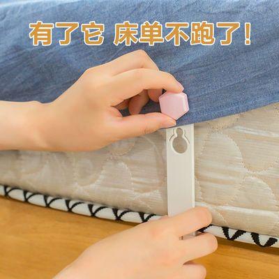 床单防跑隐形固定器防滑扣床罩床垫固定夹四角无针床上被单固定扣