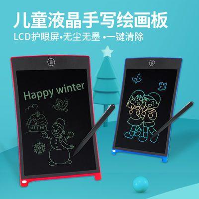 液晶手写板儿童写字板画板宝宝涂鸦绘画板可擦电子小黑板家用