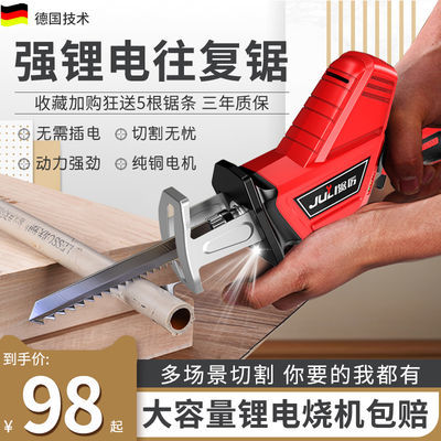 锯厉锂电往复锯手持电动锯子充电式家用小型切割机手提电锯马刀锯
