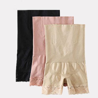 平角收腹裤高腰提臀束腰收胃内裤女瘦提臀塑身裤防走光廋身安全裤
