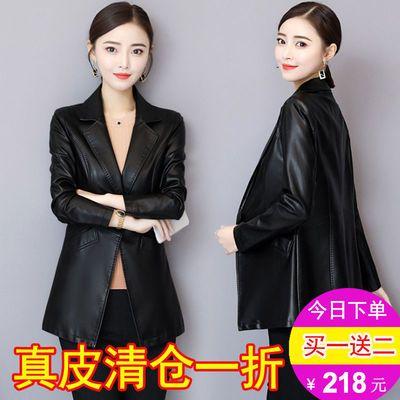 2020春秋新款海宁皮衣女短款韩版修身小西服皮夹克大码加厚皮外套