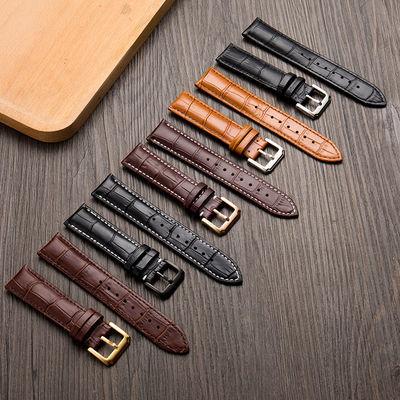 代用天梭浪琴dw手表玫瑰金针扣配件手表带头层皮男女通用真皮表带