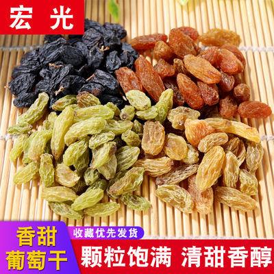 5斤新疆吐鲁番葡萄干批发新疆大颗粒散装无核无籽干果零食250g