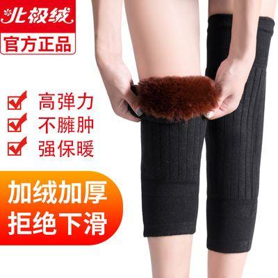 北极绒护膝保暖老寒腿加绒加厚冬季男女士膝盖护腿关节炎防寒老年