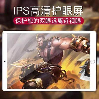 超薄新款平板电脑大屏安卓智能学生打游戏高清平板手机wifi版上网