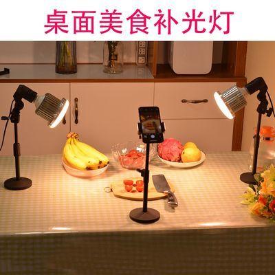 桌面补光灯 直播美食摄影灯 手机支架视频补光灯 首饰珠宝拍摄
