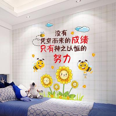 励志墙贴画贴纸卧室宿舍教室班级文化墙布置装饰品墙壁纸墙纸自粘