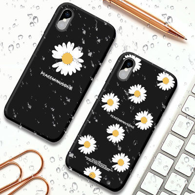 iphonexr/xs/6s7/8手机保护套苹果xr/xsmax/6s/7/8/6plus手机壳女