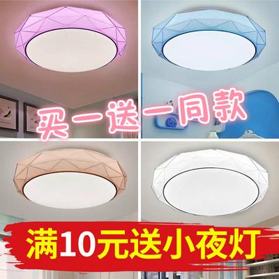 https://t00img.yangkeduo.com/goods/images/2019-12-18/16ad3046ac5a3d5d1c665b27c91631c9.jpeg