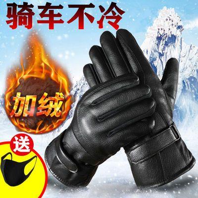 皮手套男冬季加绒加厚保暖户外骑行骑车摩托车触屏防风防水手套女