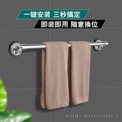 免安装免打孔免打胶水一按随意换位置专利不锈钢毛巾架淋浴架升降