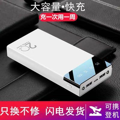 10000毫安大容量充电宝数显便携移动电源苹果小米华为手机通用