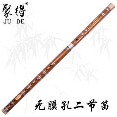 无膜孔笛子苦竹二节笛成人古风儿童自学竹笛学生初学横笛便携乐器