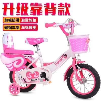 新款儿童自行车2-3-4-5-6-7-8-9岁女孩12-14-16-18-20寸童车单车