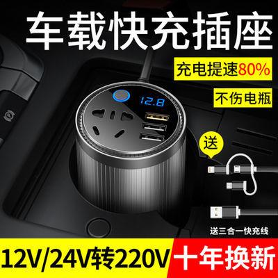 英才星车载逆变器12V/24V转220V汽车电源转换器多功能插座充电器