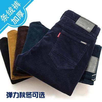 春季灯芯绒裤子男弹力条绒裤男士加绒休闲裤宽松男装修身直筒长裤